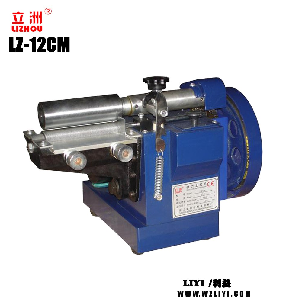 LZ-12cm small strong force box gluing machine for yellow glue