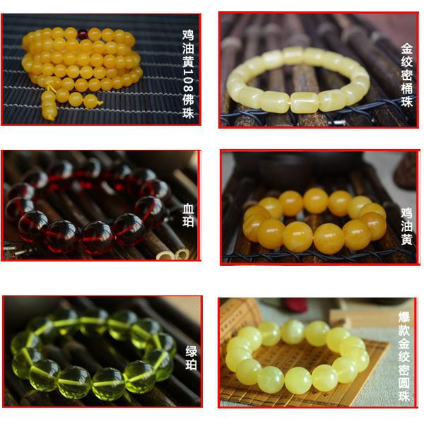 Natural Amber Beads Bracelet Jewelry For Sale