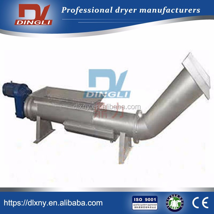 LWT450 LWT type DingLi Screw Dewatering Equip for Kitchen Waste Dehydration