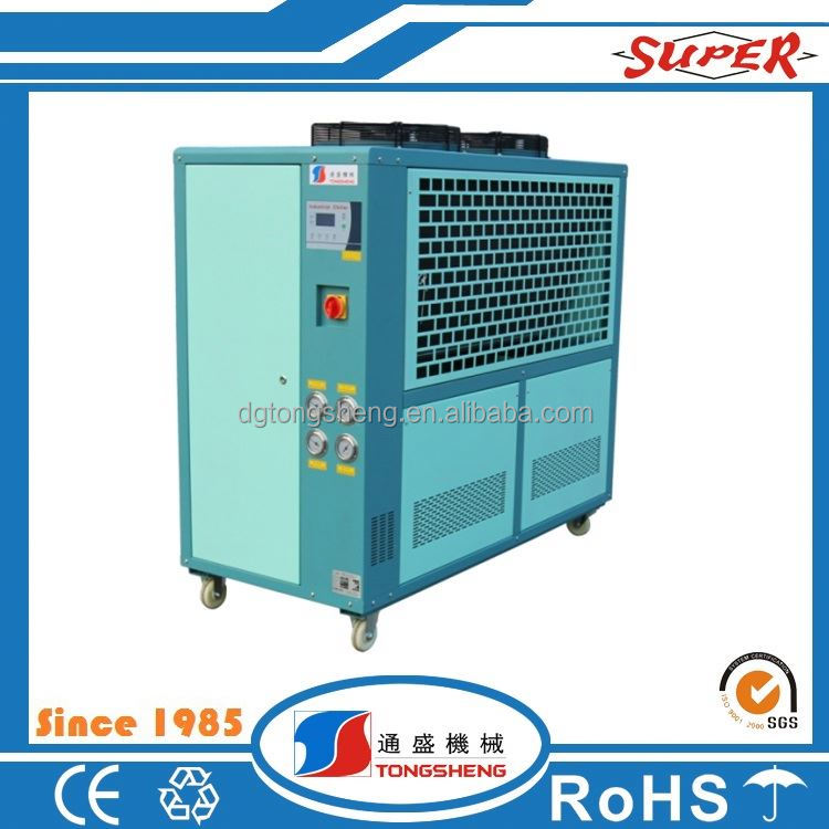 Heating and cooling system solar absorption chiller for the Swimming Pool Cooling
