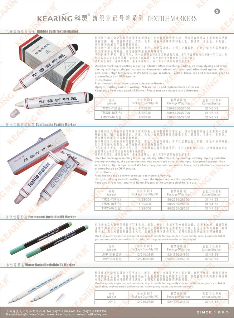 Surgical Skin Marker / Violet Skin Marking Pen For Medical