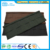 Promotional products corrugated waterproofing metal roofing price