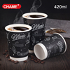 PE coated insulated paper coffee cups with sleeve and lid