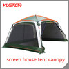 GIANT Vista Screen House party tent canopy