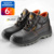 Cow genuine leather safety shoes manufacturer,brand safety shoes China