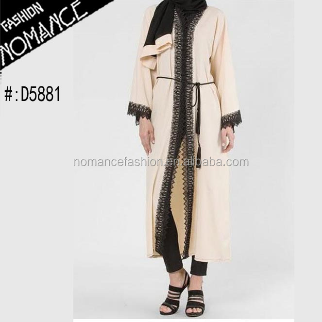 new model long sleeve front open abaya kimono in dubai