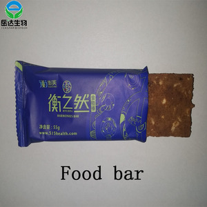 Delicious Protein high content Food protein bar