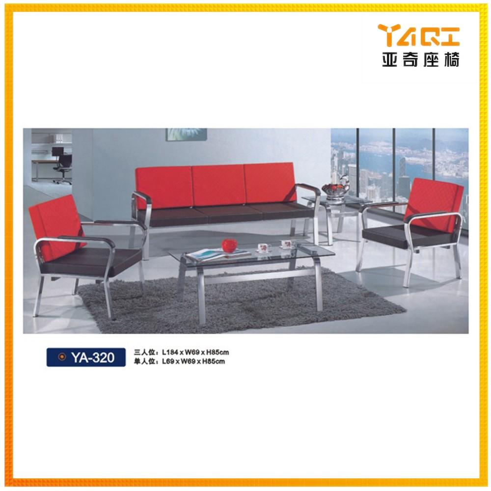 small office sofa. Customized Factory Direct Price Reception Waiting Area Italian Metal Small Office Sofa Set Design YA- T