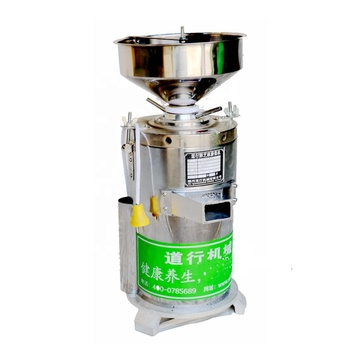 Mini Automatic Stainless Steel Cacao Butter Making Machine