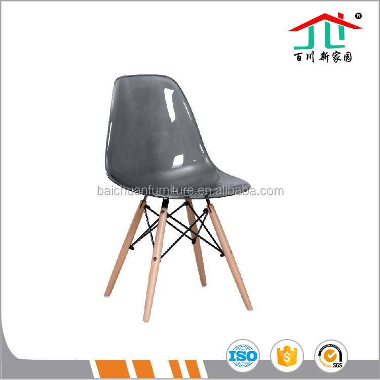 Modern Cheap Clear Plastic emes Outdoor Dinning Chairs