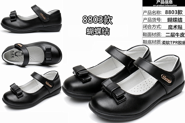 GUGUTREE 26-40# girls leather school shoes,children girls school shoes