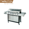 /product-detail/topkitch-good-reputation-supplying-heavy-duty-commercial-gas-bbq-grill-265349892.html