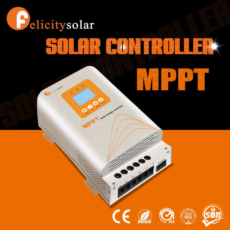 2016 latest 45 amp solar charge controller in low price