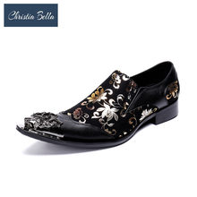 Кристиа Белла; золотые модельные туфли с острым носком; модные мужские туфли из натуральной кожи с цветочным принтом; итальянская деловая м...(Китай)