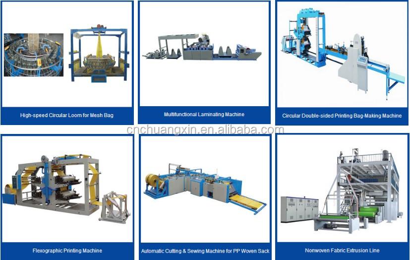 China Manufacturer Kraft Paper Cement Bag Making Machine ...