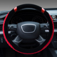 Rubber Inner Ring Stitching Pvc Steering Wheel Cover