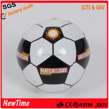 2014 World Cup inflatable football ball