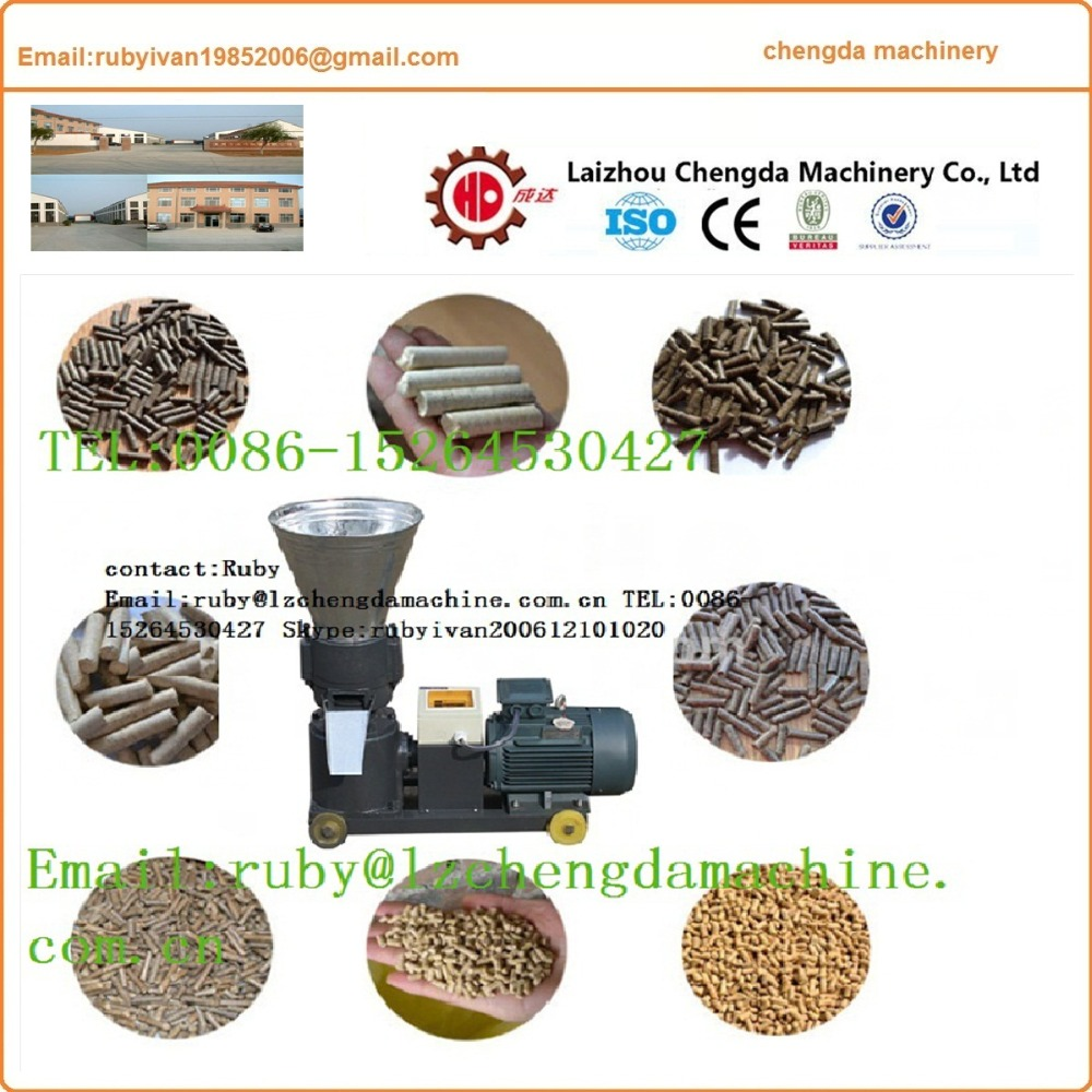 KL120 and KL150 small pellet mill/animal feed pellet machine for family use