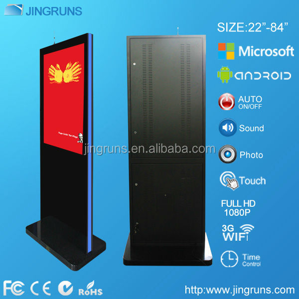 42 inch lcd interactive american kiosk