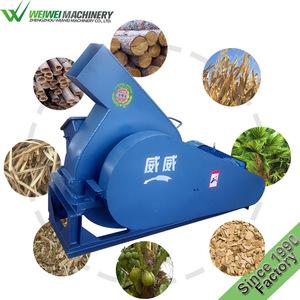 Weiwei machinery woodworking machine-wood chipper woodmaxx wood reviews  woodland mills