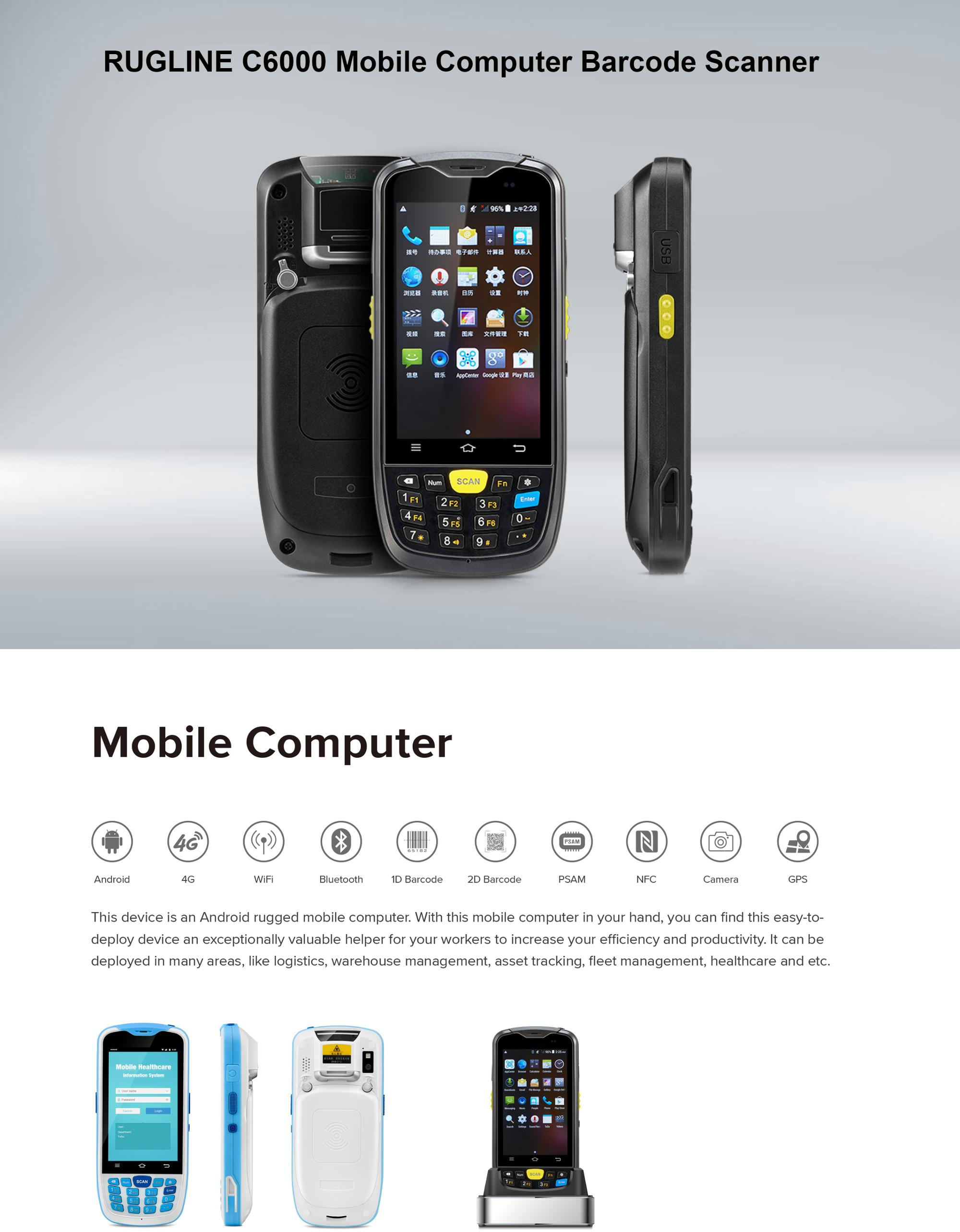 New products rfid reader terminal android barcode collector pda scanner