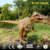 MY DINO-ADSO138 Life Size Irritator Dinosaur for Sale
