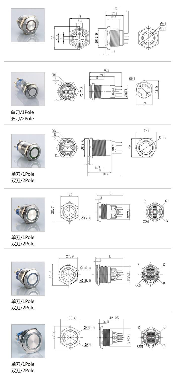 Drei Farbe Metall Taster Beleuchtete Druckschalter - Buy Product on ...