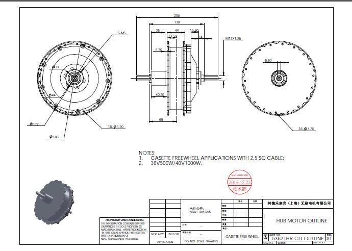 Mac 48v 1000w Brushless Geared Hub Motor For Electric