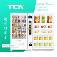 2017 shopping mall automatic self-service vending machine for sale