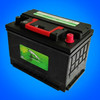 12V Hot sale Car Battery Rechargeable MF lead acid new car battery