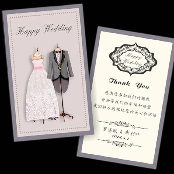 بطاقة دعوة زفاف بتصميم