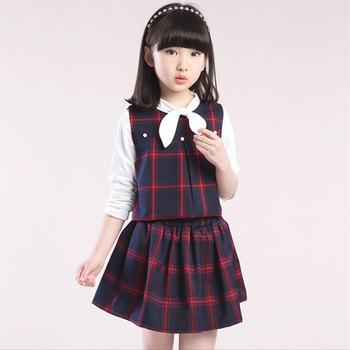 Kindergarten School Uniform Designs Korean Kids Clothes Wholesale School  Uniform Sample - Buy School-uniform Sample,Korean Kids Clothes