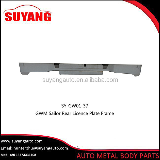 Aftermarket rear licence plate frame for Great Wall Sailor auto body parts