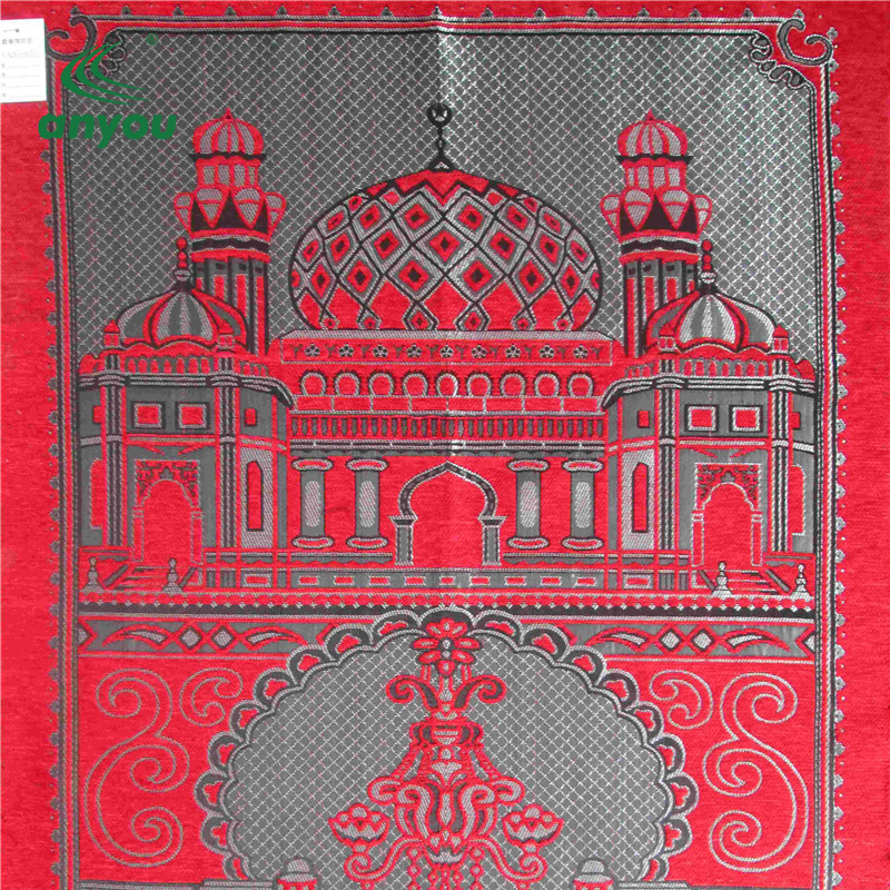 high quality foam muslim prayer rug with cheaper price