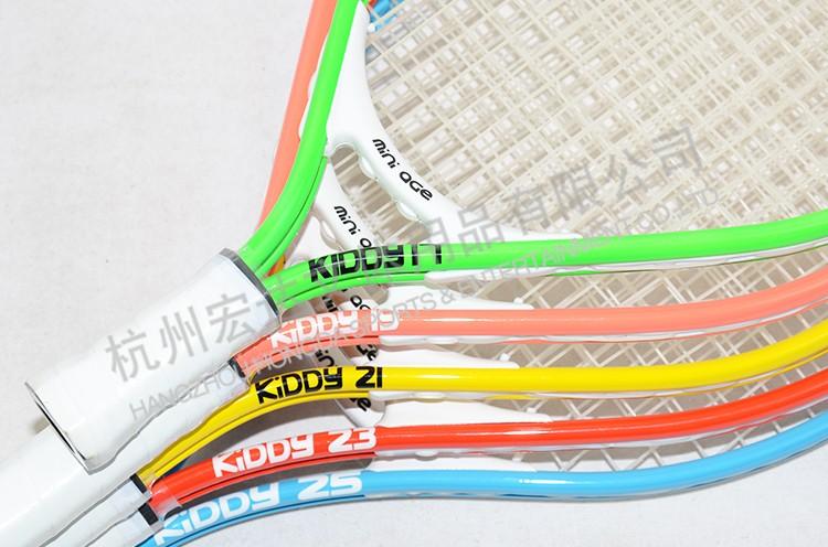 17 inch tennis racket