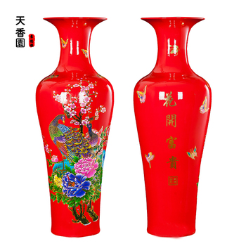 Europe Big Standing Flower Bottle Red Peacock Modern Large Floor