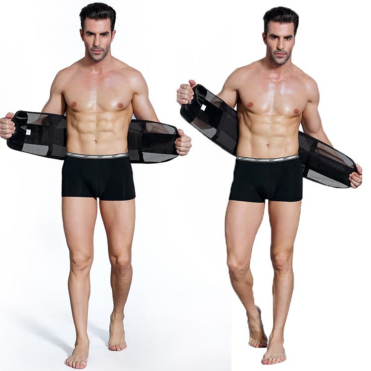 Системы похудения для мужчин