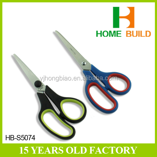 Factory price HB-S5074 Good Appearance Industrial Safety Scissors