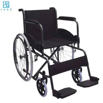 Foshan Gege Medical Technology Co , Ltd