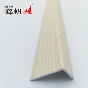 Flexible metal edge trim L shape floor trim