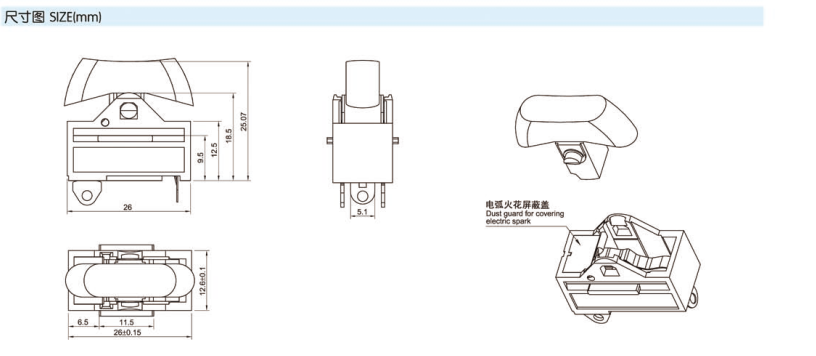 HANA 3 pins high-power On-off-on rocker switch