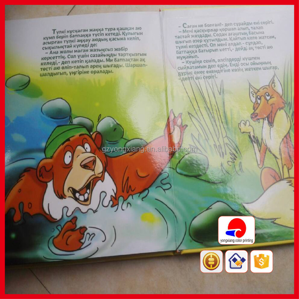 [Direct Factory+Quick Response]children board book printing [High quality+ Cheap price]