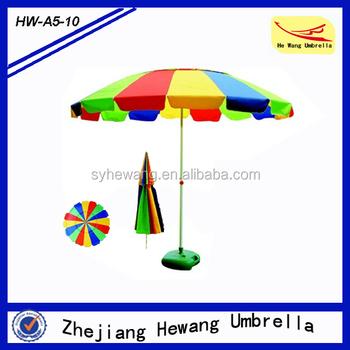a8627604d026 7ft colorful rainbow beach umbrella,patio umbrella,outdoor modern parasol