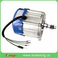 600w brushless motor for motorized skateboard