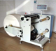 slitting and cutting machine for paper pe film roll to small size roll