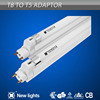 Fluorescent Tube Light T8 To T5 Converter - T8 to T5