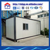 Professional design low cost small building design plans from China manufacturer
