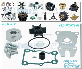 water pump repait kit for 63D-W0078-01
