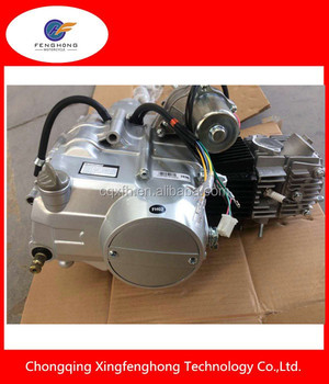 Street Racing Bike Cross 125cc Motorcycle Engine - Buy 125cc Pit Bike  Engine,125cc Mini Bike Engine,125cc Honda Motorcycle Engine Product on