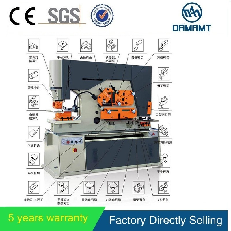 Cheap price Q35Y-25 Hydraulic shearing and punching machine, channel steel shearing machine,round bar iron worker